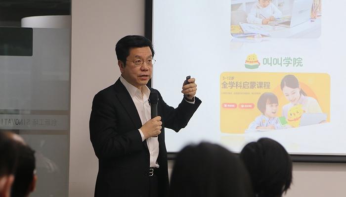 李开复预测2021:四大领域将迎新机遇 未来ToB创业主导产业升级