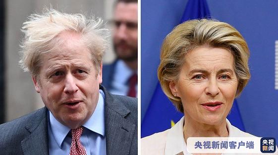 欧盟成员国首脑将于30日在英欧贸易协议上签字