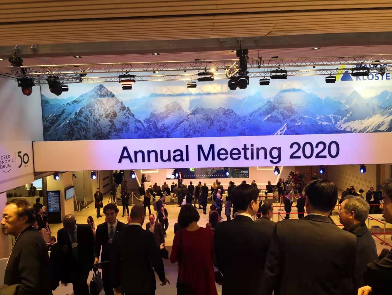 世界经济论坛专家:推进更加良好的全球贸易治理应考虑本土主义和全球主义有机结合