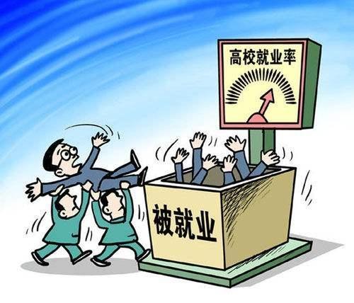 就业率89.08% 近6成高校毕业生在陕就业