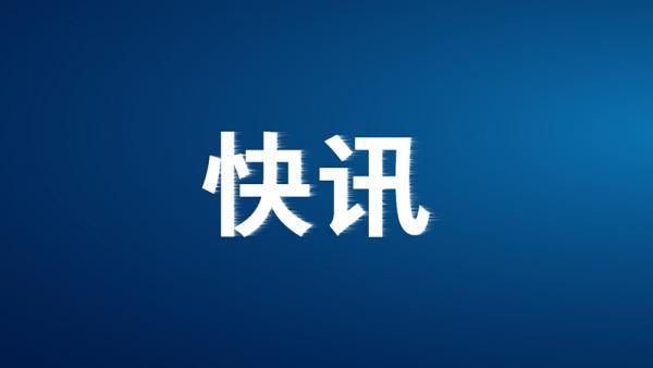 韶山毛泽东同志纪念馆关于应对新型冠状病毒感染肺炎疫情的防控措施