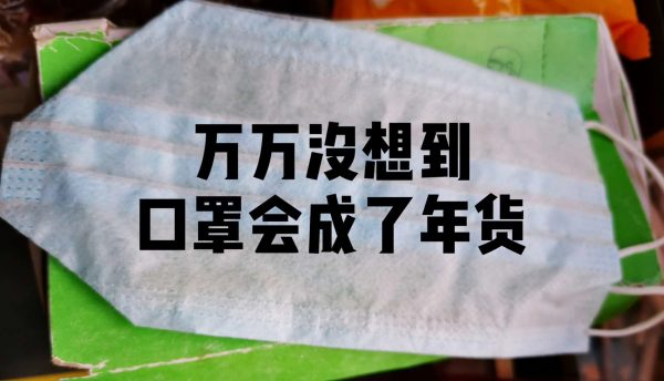 http://www.110tao.com/dianshanglingshou/144661.html