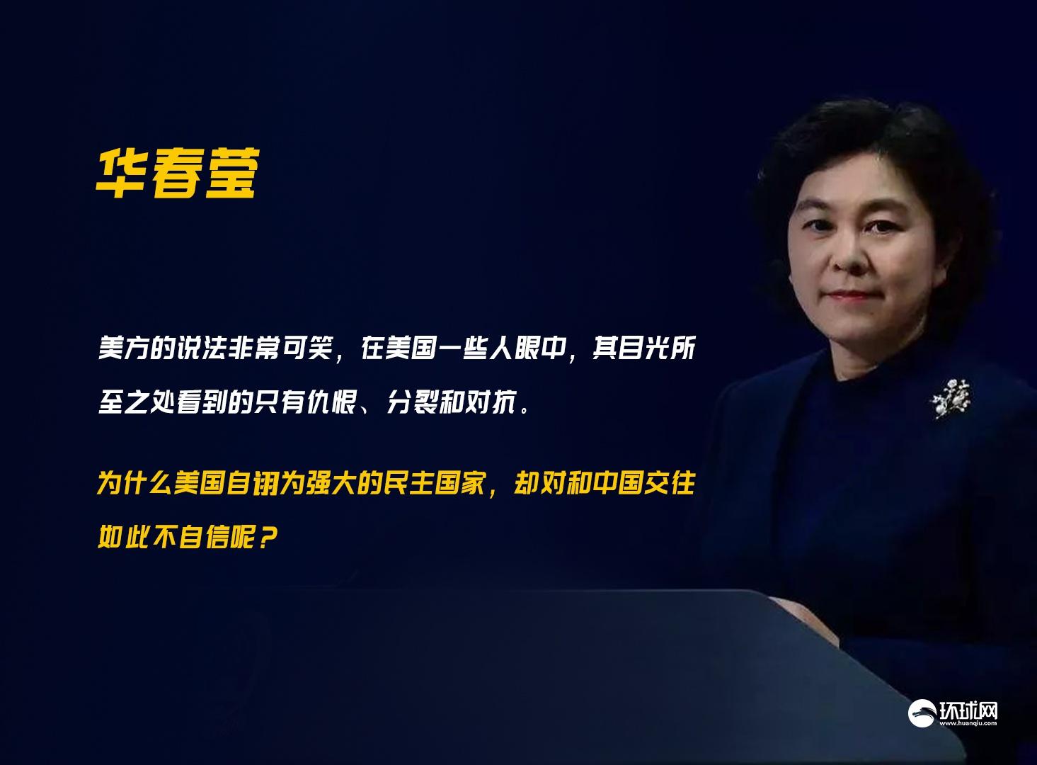 美官员称千余名中国研究人员离美 外交部回应图片