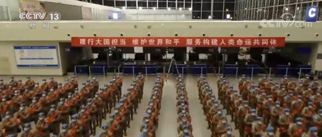 中国第七批赴南苏丹(朱巴)维和步兵营出征