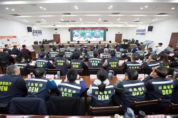 """四川省应急管理厅加强春节暨""""两会""""期间应急值守工作"""