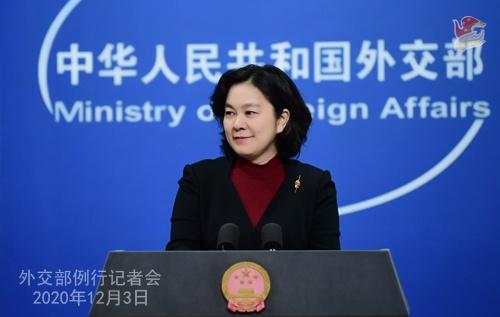 2020年12月3日外交部发言人华春莹主持例行记者会图片