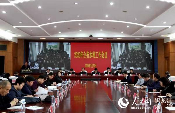 2020年黑龙江省水利投资80亿元 加快水利基础设施建设