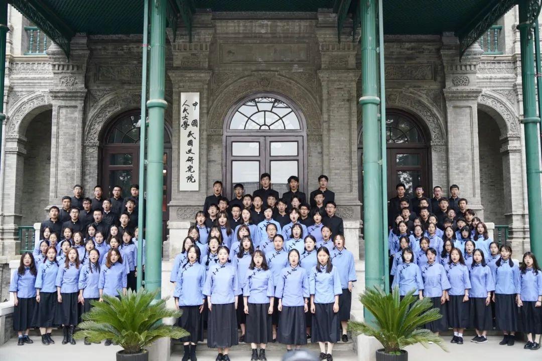 听!《陕北公学校歌》唱响人大校园图片