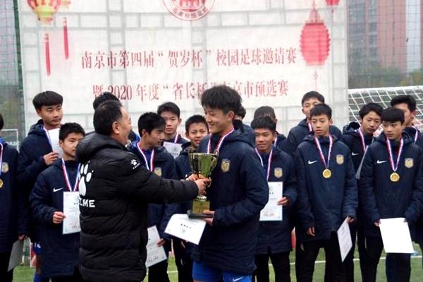 又一冠!苏宁青训再结硕果 U15勇夺南京市贺岁杯冠军