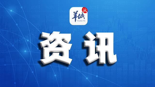 """""""歪果仁""""看过来!广东又有5家商店可以办理离境退税"""