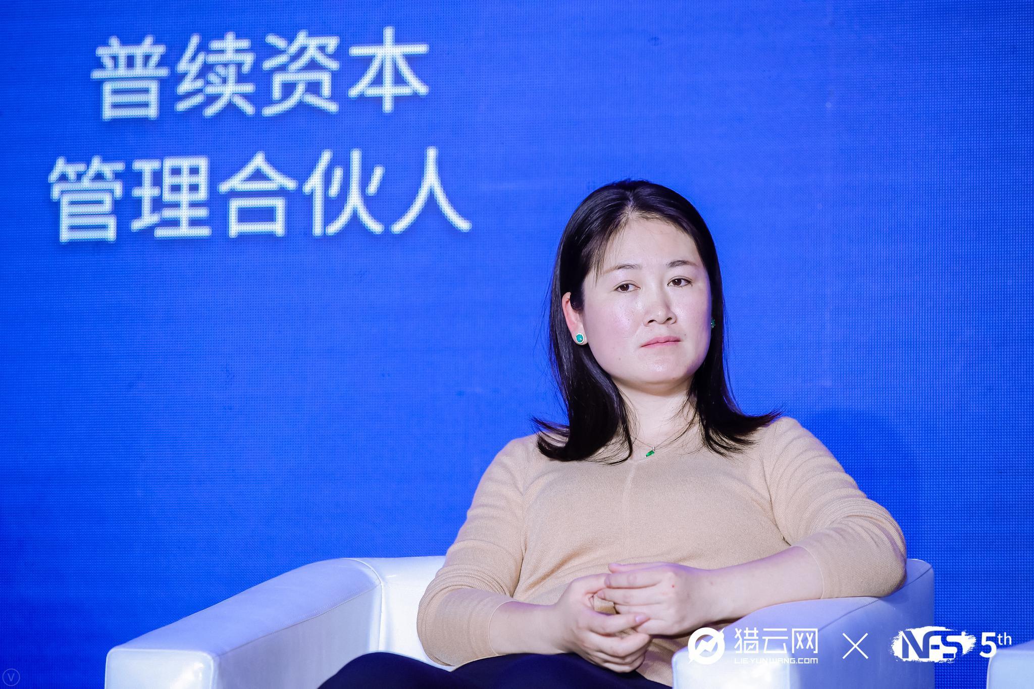 普续资本管理合伙人赵玲黛:做好产品,要在坚持和灵活之间找到平衡点
