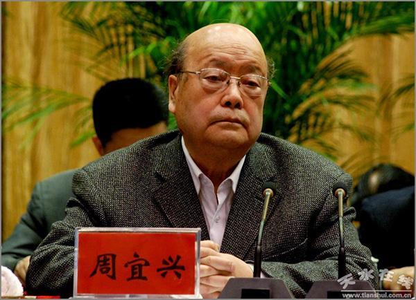 甘肃省政协原副主席、作家周宜兴逝世,享年82岁