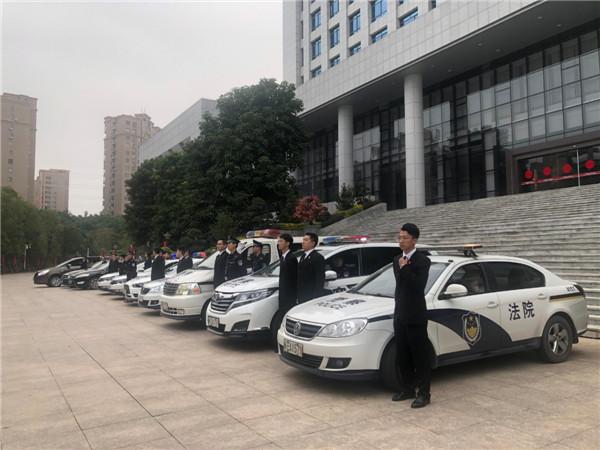 """芗城法院组织""""出鞘2020""""专项执行行动"""