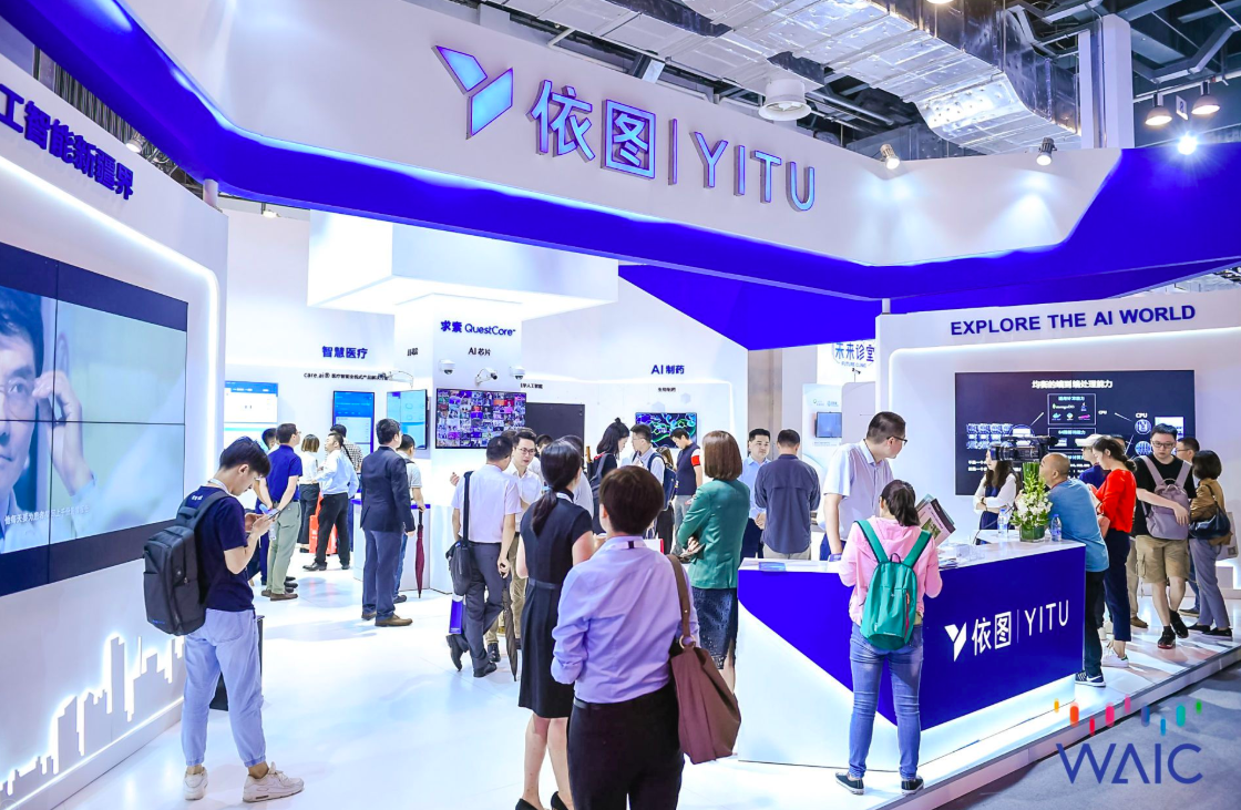 新一代人工智能产业创新重点任务入围名单揭晓!这家上海企业拿下两大关键领域