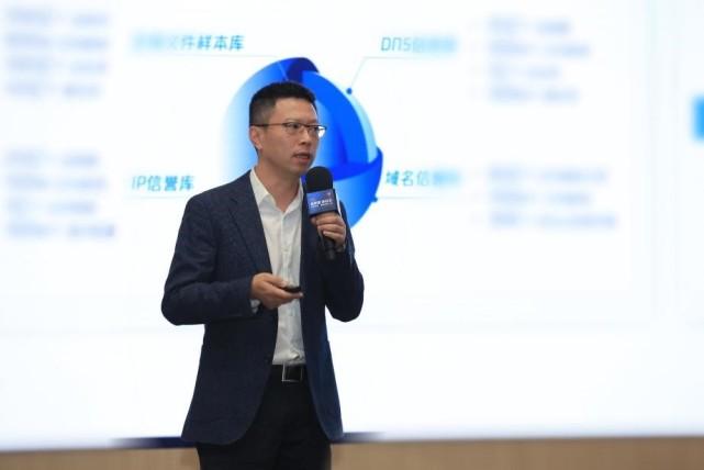 腾讯黎巍:数据安全是护航产业数字化升级的重要一环