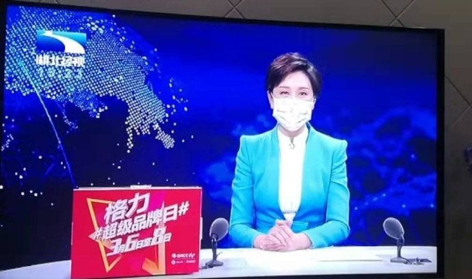 武汉主持人戴口罩播报新闻