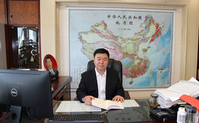 赵平:全力打造具有核心竞争力的世界一流地质与生态文明建设企业集团