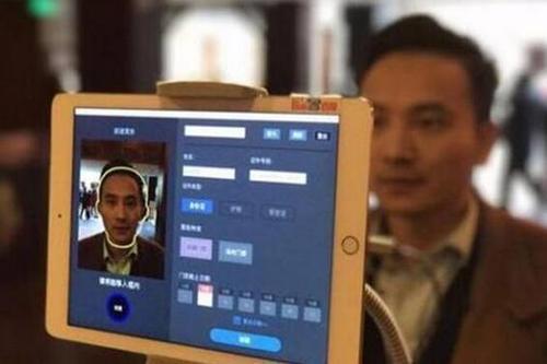 最严AI监管!欧盟希望禁止面部识别技术,微软:不应一刀切
