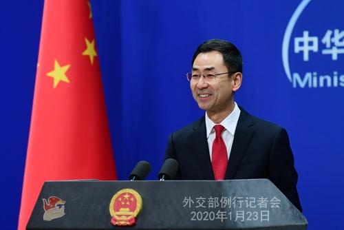 2020年1月23日外交部发言人耿爽主持例行记者会