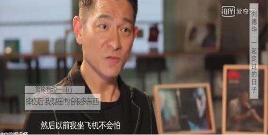 刘德华吃素,念经,什么都怕,拼命三郎什么时候也认怂了?