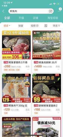 http://www.shangoudaohang.com/anli/283984.html