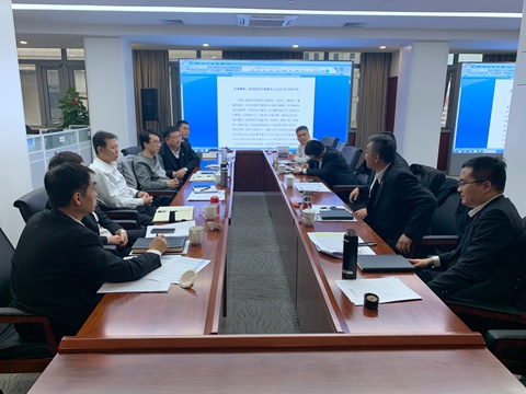 天津高院执行指挥中心召开部分法院执行工作座谈会图片
