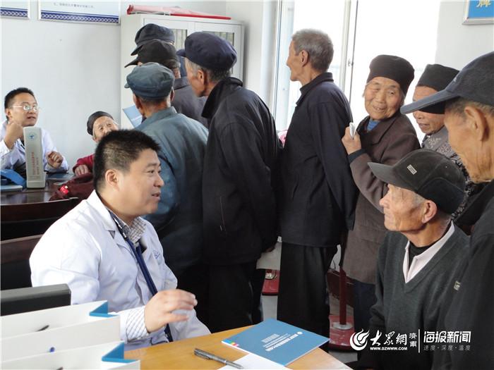 山能新矿莱芜中心医院卒中中心:预防脑卒中  快乐过大年