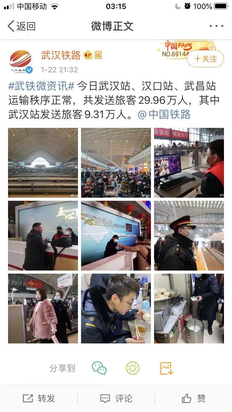 武汉周边县市市民:许多人从武汉回家 仍有人不知疫情