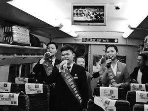 """广铁7年""""扶贫专列""""助50万外来工返乡"""