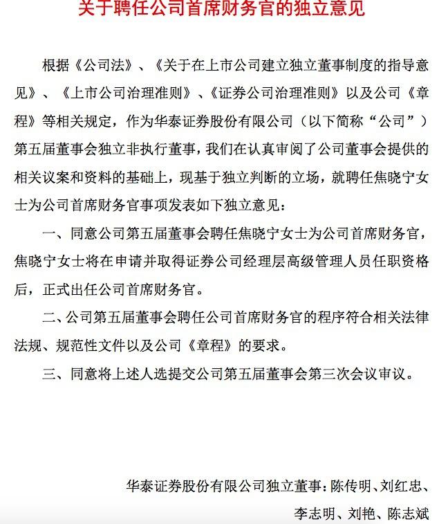 http://www.jiaokaotong.cn/huiji/313762.html