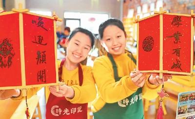 春节礼物折射消费升级 礼物年味浓消费升级花样多