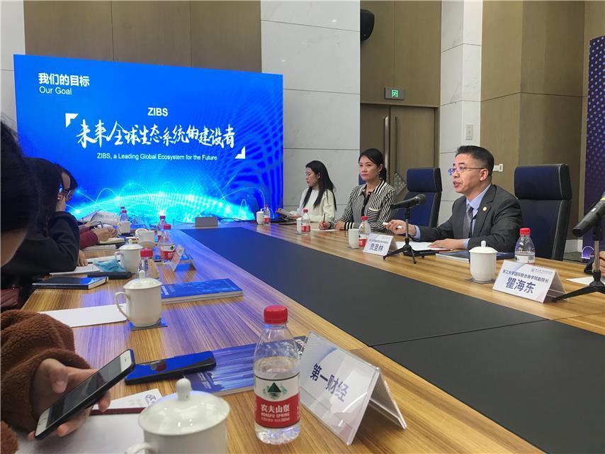 """浙大国际联合商学院向媒体展示""""开放创新,跨界融合""""的生态系统"""