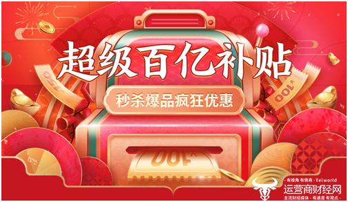 http://www.110tao.com/xingyeguancha/144651.html
