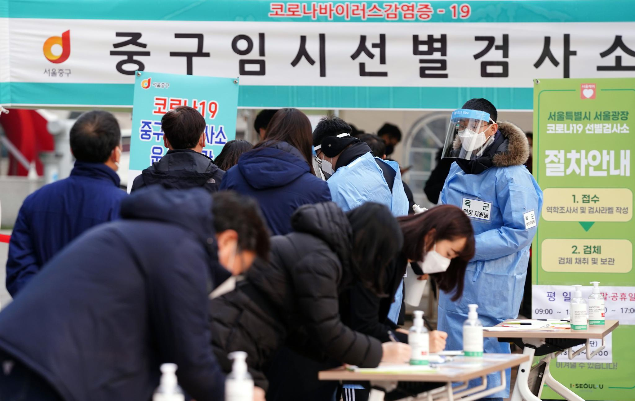 韩国再有2人确诊感染变异新冠病毒