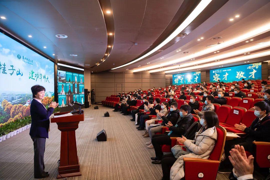 聚才桂子山,建功华师大!2020年国际青年学者论坛成功举办!图片