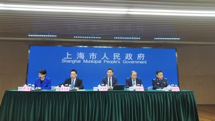 """上海禁止""""扬言""""暴力伤害医护人员!信件、电话、短信、微信威胁都算图片"""