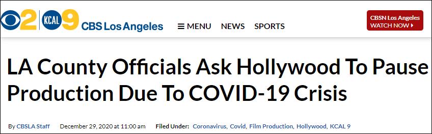 好莱坞,又要停了