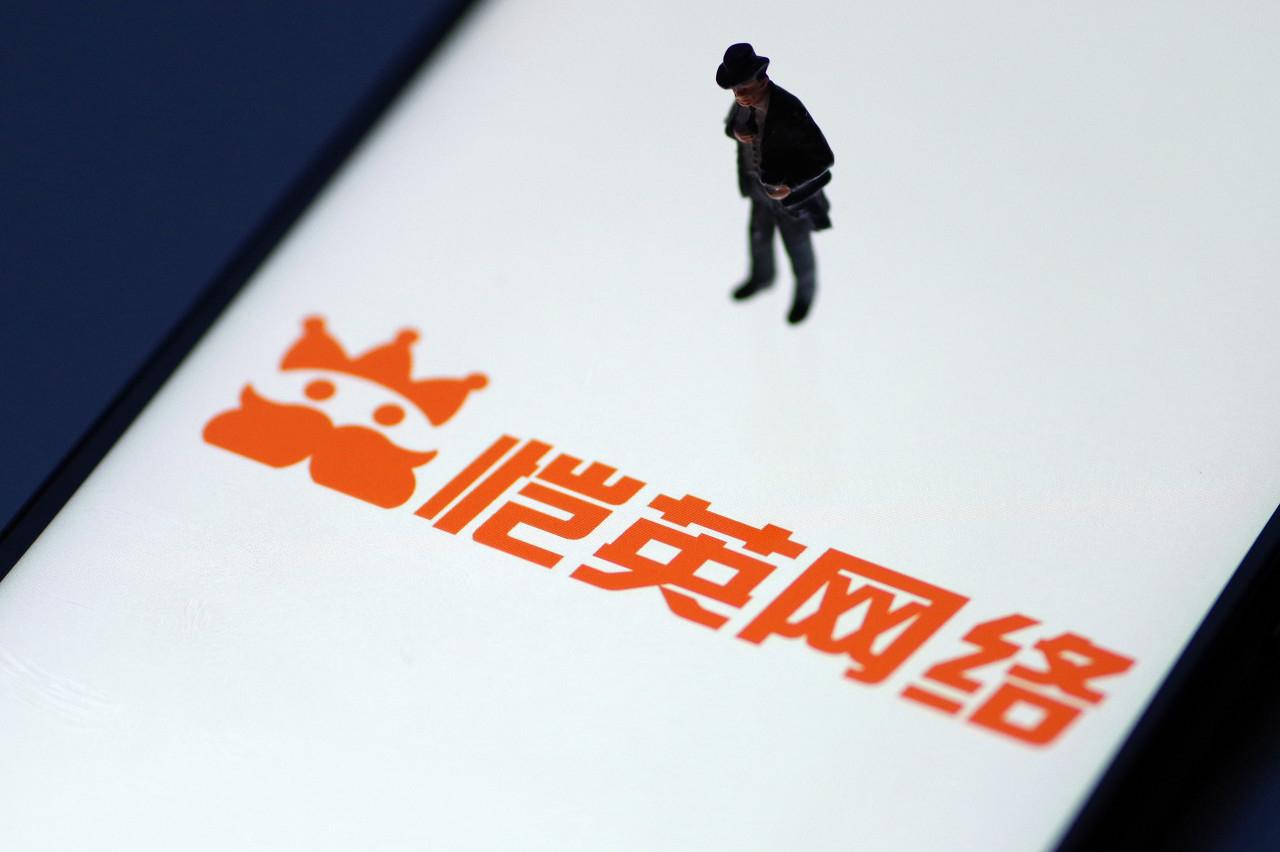 恺英网络:检察院决定不起诉董事长金锋,后者曾因涉嫌内幕交易罪被逮捕