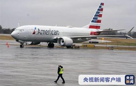 时隔近2年 波音737Max在美国复飞