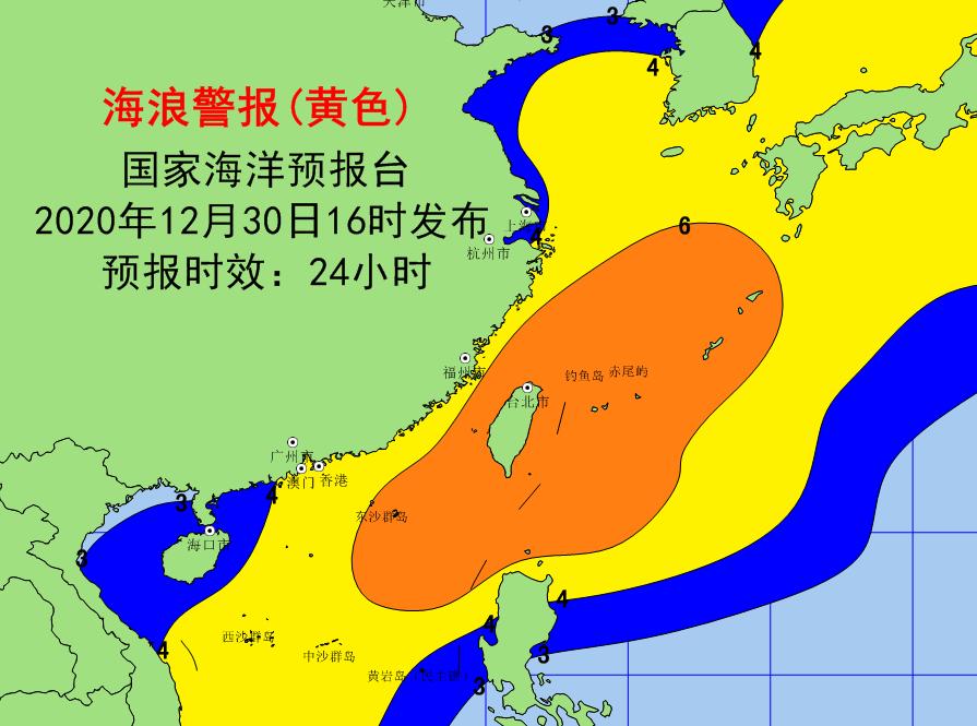 强冷空气将在东海等海域掀起巨浪到狂浪 海浪黄色警报继续拉响图片