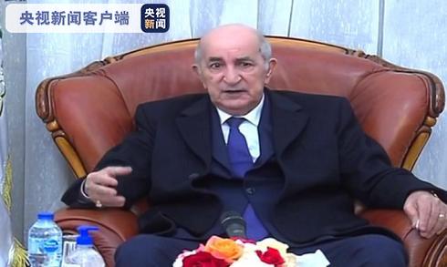 阿尔及利亚总统结束新冠肺炎治疗 病愈回国