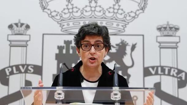 """西班牙与英国达成协议 直布罗陀暂不""""脱欧"""""""