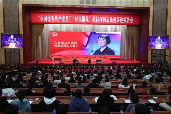 """""""时代楷模""""张桂梅同志先进事迹报告会在昆明举行图片"""