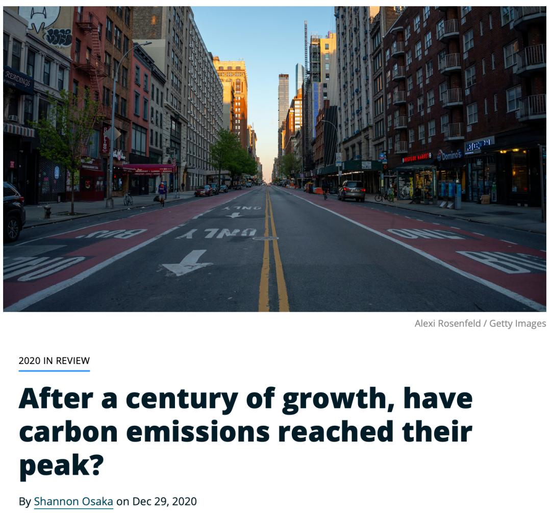 2020年全球碳排放下降7%!零碳排放才是最困难的一步!