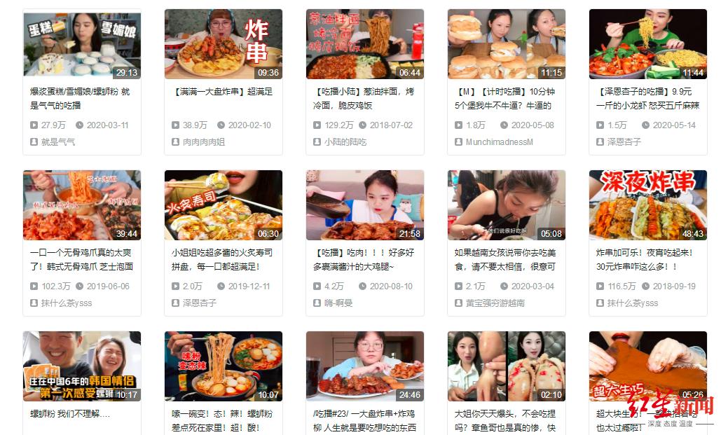 被肠胃炎困扰的她辞去全职吃播:感觉自己是吃饭机器 已难吃出食物味道图片