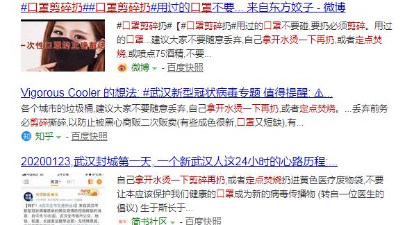 独家视频 | 沾满细菌、病毒的口罩如何处理?中山感染科主任、上海疾控教你这么做
