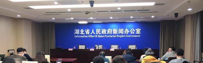 中新网直播:1月24日湖北新型冠状病毒肺炎疫情防控新闻发布会