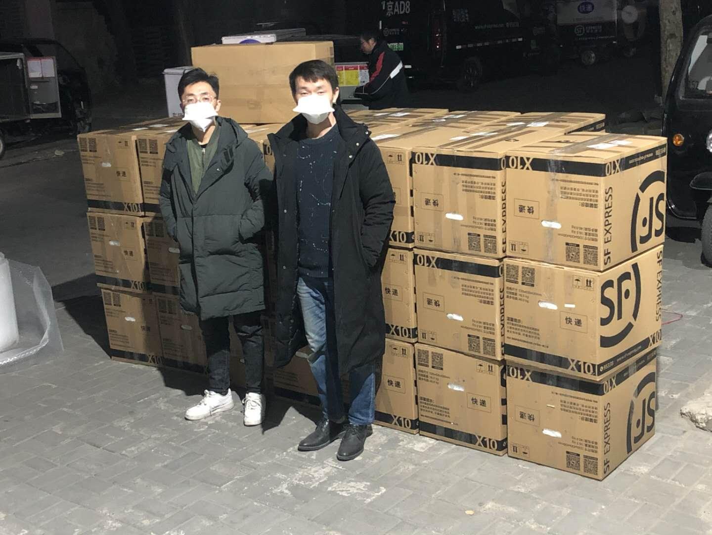 中国奥园:紧急全球调运40万个专业医用口罩驰援武汉