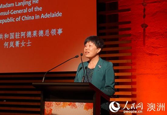 中国驻阿德莱德总领馆举行2020年春节招待会