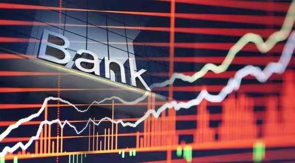 15家上市银行营收净利大丰收 不良有升有降整体稳定